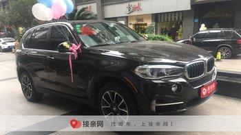 仙桃租宝马X5婚车要多少钱?