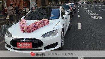 最新发布:在广州租特斯拉Model S婚车要多少钱?