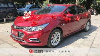 上海结婚用车价格表:租雪佛兰科鲁兹婚车要多少钱?