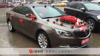 广元婚车租赁价目表:告诉你广元别克君越婚车租一次多少钱