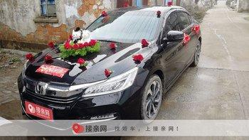 行业揭秘:在商洛租本田雅阁婚车一般要多少钱?
