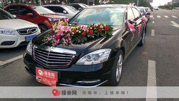 渭南最新奔驰S级婚车出租价格表