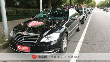 告诉你在三门峡租奔驰S级做婚车大概要多少钱?
