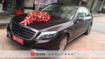 蚌埠结婚租奔驰迈巴赫S级婚车价格要多少钱?