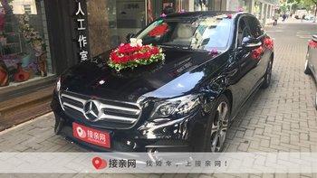 广元婚车租赁价格大全:奔驰E级婚车价格出炉!