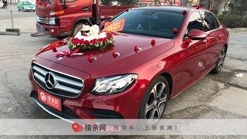 丽江租奔驰E级婚车要多少钱?