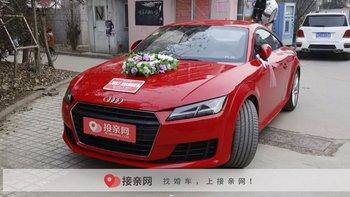 齐齐哈尔婚礼用车价格清单:奥迪TT婚车租赁价格最新出炉