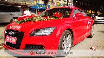 资阳奥迪TT婚车租赁价格表:资阳租一次奥迪TT婚车价钱是多少?