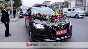 资阳结婚新人必须了解:奥迪Q7婚车租赁价格一览表