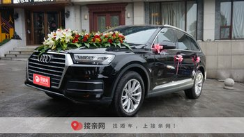 告诉你在莱芜租奥迪Q7做婚车大概要多少钱?