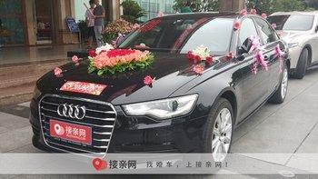 最新枣庄奥迪A6L婚车租赁价格一览表