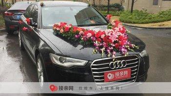 韶关结婚新人必须了解:奥迪A6L婚车租赁价格一览表