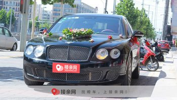 关于济南宾利飞驰婚车租赁价格,你需要了解这些