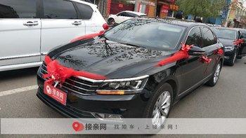 沧州大众帕萨特婚车租赁价格表:沧州租一次大众帕萨特婚车价钱是多少?