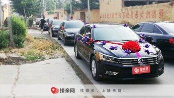 潍坊大众帕萨特婚车租赁价格表:潍坊租一次大众帕萨特婚车价钱是多少?