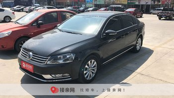 广元租大众迈腾婚车要多少钱?