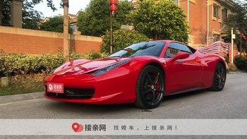 行业揭秘:在杭州租法拉利458婚车一般要多少钱?