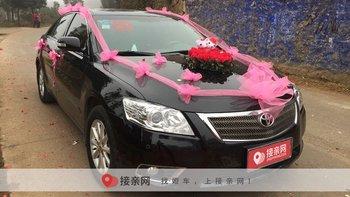 雅安新人福利:丰田凯美瑞婚车租赁价格信息出炉