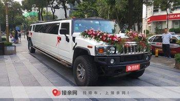 绥化租悍马H2婚车要多少钱?