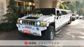 通化结婚租悍马H2婚车价格要多少钱?