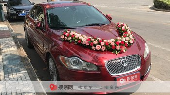 汕头结婚用车价格表:租捷豹XF婚车要多少钱?