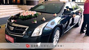 最新发布:在保山租凯迪拉克XTS婚车要多少钱?