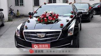 行业揭秘:在晋城租凯迪拉克ATS婚车一般要多少钱?