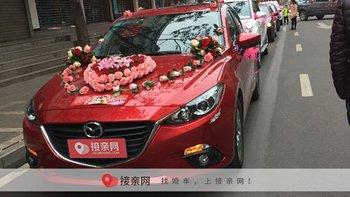 昭通结婚用车价格表:租马自达昂克赛拉婚车要多少钱?