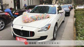 安顺租玛莎拉蒂总裁婚车要多少钱?