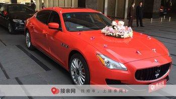 黔东南玛莎拉蒂总裁婚车价格信息一览表