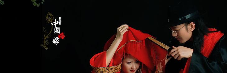 中国婚礼习俗有哪些