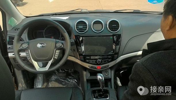 比亚迪S7婚车