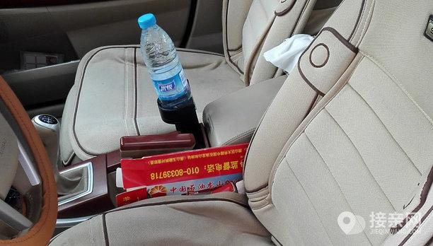 荣威550婚车