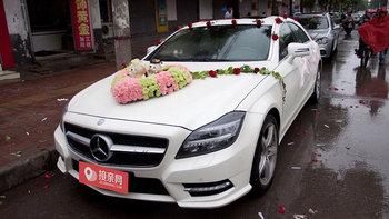 奔驰CLS级婚车 (白色)