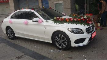奔驰C级婚车 (白色,可做头车)