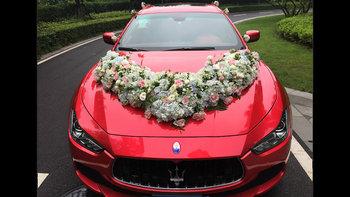 玛莎拉蒂Ghibli婚车 (红色,可做头车)