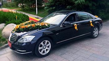 奔驰S级婚车 (黑色)