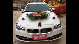 徐州宝马5系婚车租赁