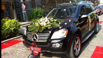 奔驰GL级婚车 (黑色,可做头车)