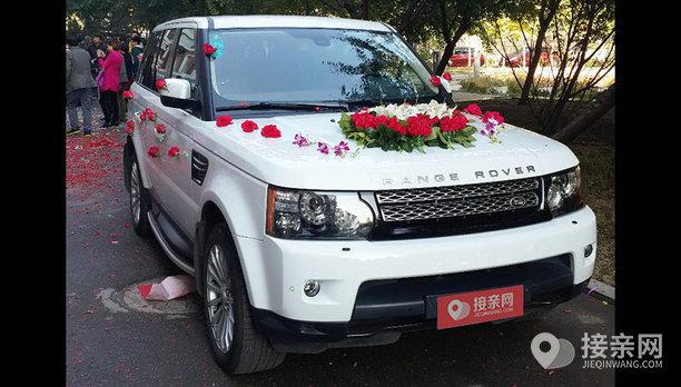路虎揽胜运动版婚车