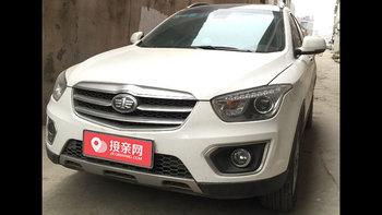 奔腾X80婚车 (白色,可做头车)