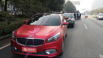 起亚K4婚车 (红色,可做头车)