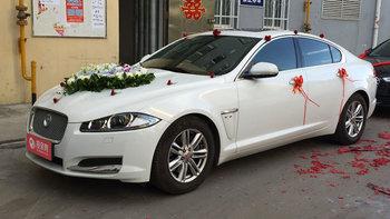 捷豹XF婚车 (白色,可做头车)