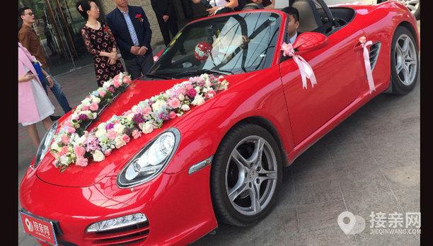 保时捷Boxster婚车