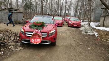 奔驰GLA级婚车 (红色,可做头车)