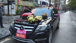 桂林婚慶用車租賃價格