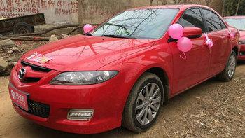 马自达6婚车 (红色,可做头车)