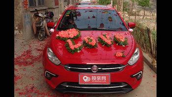 菲亚特致悦婚车 (红色,可做头车)