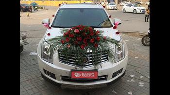 凯迪拉克SRX婚车 (白色,可做头车)
