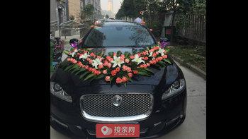 捷豹XJ婚车 (黑色,可做头车)